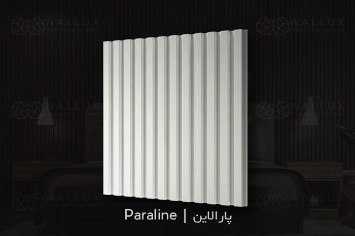 ,wallux panel paraline